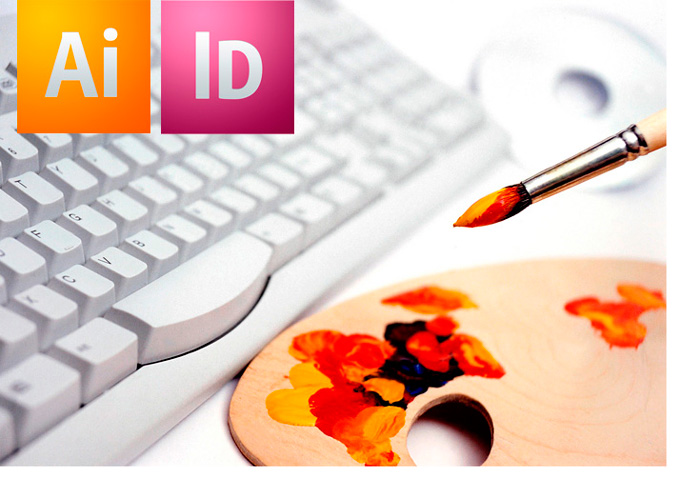 Курсы Adobe Illustrator, InDesign